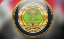 Eğitim Bakanlığı: Yüz Yüze Eğitim 18 Nisan'dan İtibaren Başlayacak