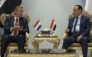 Hollanda'nın Bağdat Büyükelçisi Rentenaar, Musul Valisi İle Görüştü
