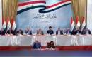 Reform ve İmar Koalisyonu Bağdat'ta  Toplandı