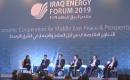 Başkent Bağdat'ta ''Irak Enerji Forumu'' Düzenlendi