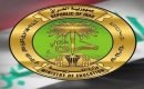 Eğitim Bakanlığı: Okullar Kısmen Açılacak