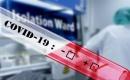 Irak'ta koronavirüsten can kaybı 69'a yükseldi