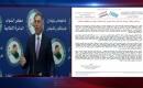 Salihi, Yerel Seçimlerde Oyların Elle Sayılmasını Talep Etti