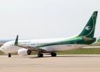 Irak, Kovid-19 nedeniyle İran'a uçuşları süreli olarak askıya aldı