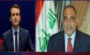 Abdulmehdi ve Macron Görüştü