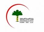 Sağlık Bakanlığı Kriz Masası Yeni ''Kovid-19''  Önlemleri Alacak