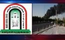 Yüksek Yargı Meclisi: 26 Kişi Tutuklandı