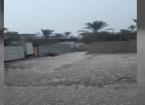 Susuz Kent Basra'da Dolu Sevinci
