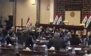 Parlamento Bugün Olağanüstü Toplanıyor