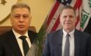 Salihi, ABD'nin Bağdat Büyükelçisi Matthew Tueller ile Görüştü