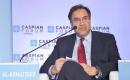 Eski Elektrik Bakanı Luey El Hatib'e Seyahat Yasağı Getirildi