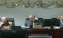 Federal Yüksek Mahkeme, Seçim Komiserliğinin Talebini Reddetti